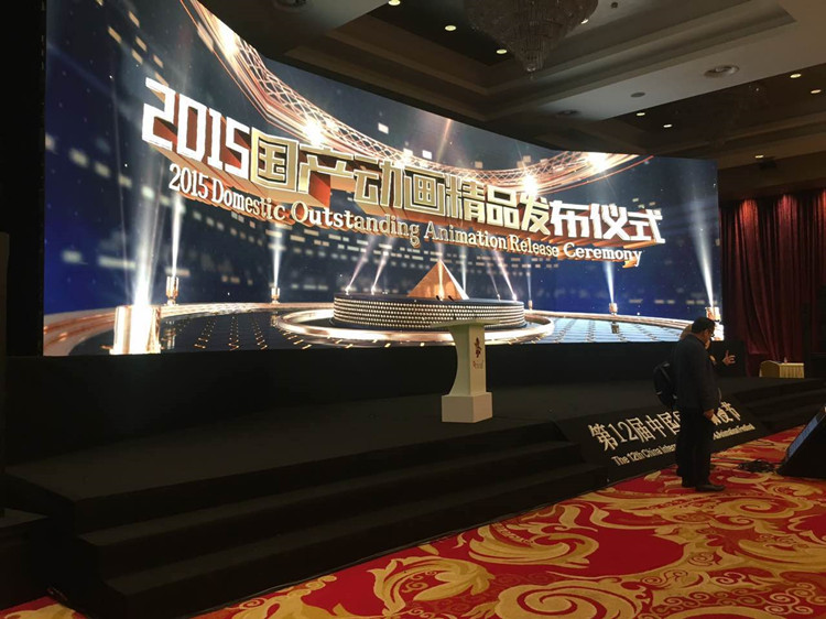 P3.91 Indoor Stage LED Screen in Guiyang