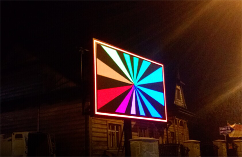 P10 Outdoor Video Display in UK